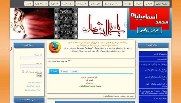 b_600_400_16777215_00_images_sample_2_shakhsi_esmaelian.jpg